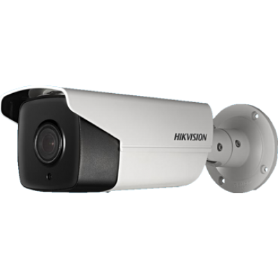 Hikvision DS-2CD4A24FWD-IZS (4.7 - 94mm)