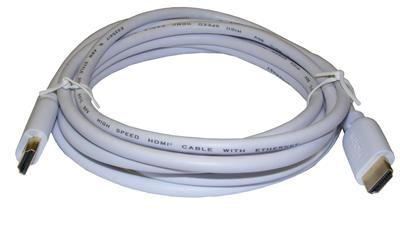 SAC 5m HDMI Lead 1.4 3D/1440P White