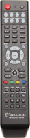 Technomate TM-500 / 600 Official Remote Control