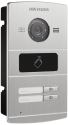 Hikvision 2 channel access - metal intercom door station
