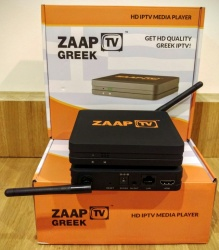 Zaap TV Greek HD Greek Cypriot IPTV Set Top Box